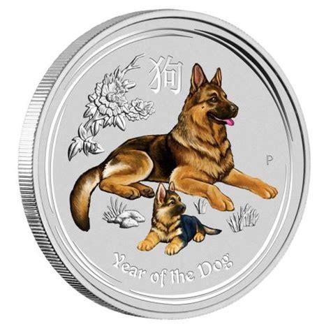2018 Jahr Des Hundes Farben by Farbig Colorierte Silberm 252 Nze Lunar Ii Hund 2 Unzen Farbe