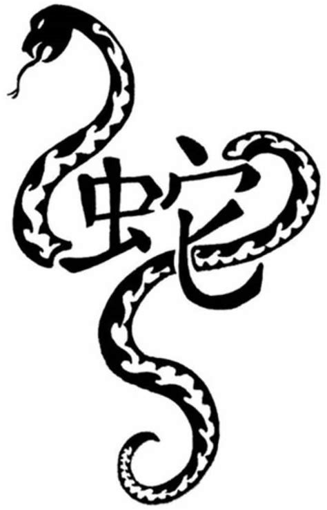 36+ Chinese Snake Tattoos Collection