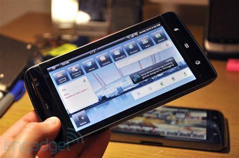 expanding smartphone screen  supersized