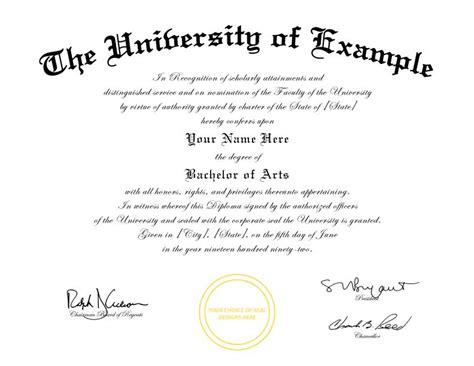 diploma template diplomas college replicas