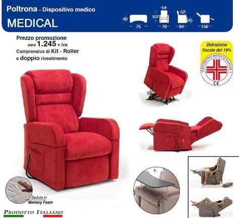 poltrone automatiche per anziani poltrone relax due motori poltrona ortopedica per anziani