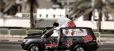 Qatar National Day 2017 Supplies & Decoration Guide