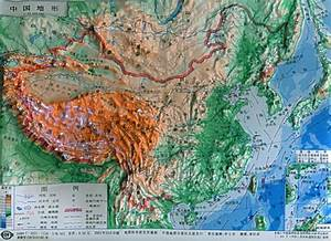 10 China Geography Facts You Probably Didn U2019t Know