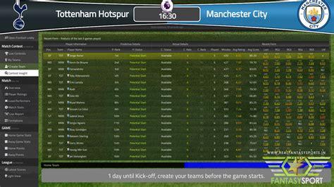 Man City Vs Tottenham / Insane Manchester City vs ...