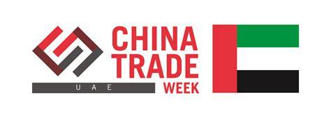 china trade week uae day  dubai dubais leading