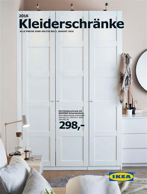 kleiderschrank 190 cm kleiderschrank 190 cm breit 3 deutsche dekor 2017 kaufen