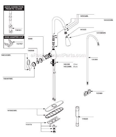 Moen CA87011SRS Parts List and Diagram : eReplacementParts.com