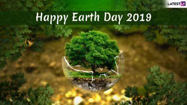 earth day   send  beautiful quotes gif