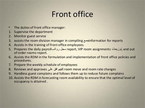 Front Office Coordinator Description by Arrival Departure