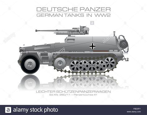 Sd. Kfz. 250/11 - German Halftrack - Leichter