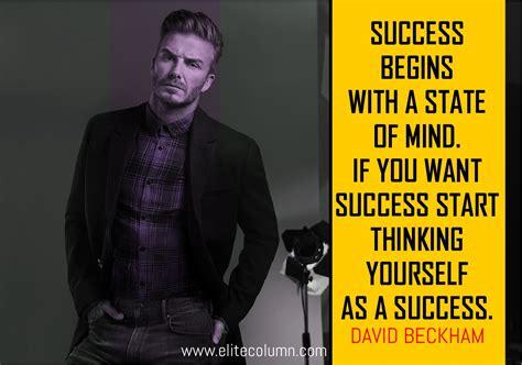 brilliant david beckham quotes elitecolumn