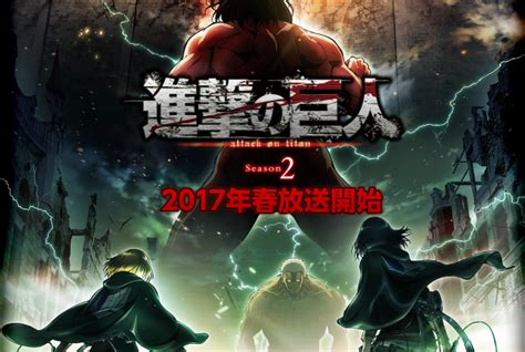 shingeki no kyojin season 2 subtitle indonesia 1 12 end