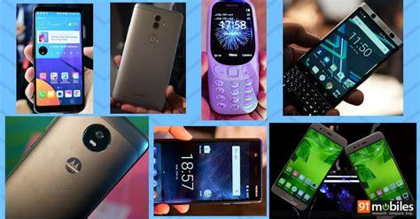 top smartphones 2017 top smartphones launched at mwc 2017 91mobiles