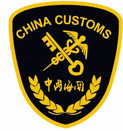 China Customs Chinese Trademark Imported Market Clearance