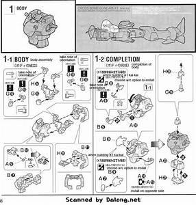Mg Cross Bone Gundam X1 Ver Ka English Manual  U0026 Color