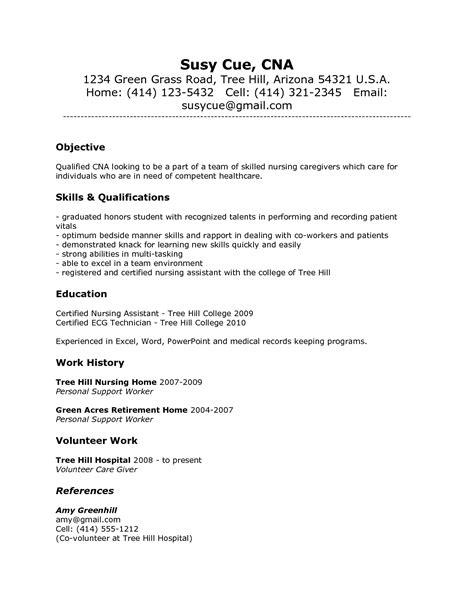 Cna Duties For Resume by Resume Sle Cna Duties Resume Resume Sle