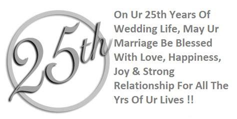 quotes   wedding anniversary  marathi image