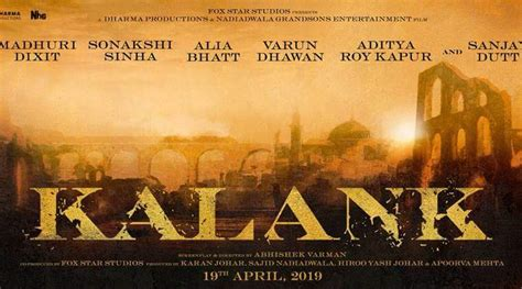 kalank hindi   cast songs teaser
