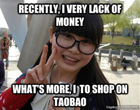 Rainy Chinese Girl Meme - chinese girl rainy memes quickmeme