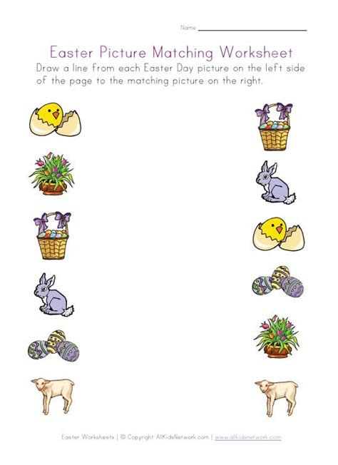 easter picture matching worksheet 704 | easter picture matching