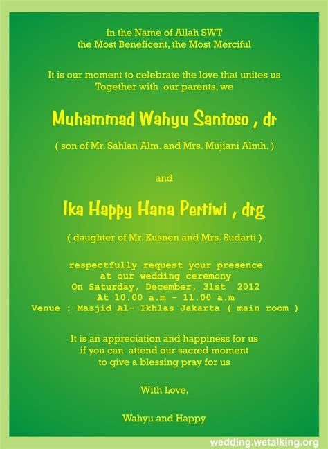 islamic marriage quotes  invitations quotesgram