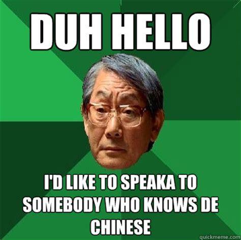 Duh Memes - duh memes 28 images duh honey boo boo duh quickmeme adventures of room 129 daily 5 book