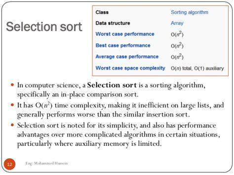 Algorithms Analysis Flowchart For Withdrawing Money From Atm Algoritma Berangkat Sekolah Aplikasi Penerimaan Siswa Baru Palindrome Number Quicksort Algorithm User Defined Functions App Iphone Luas Persegi
