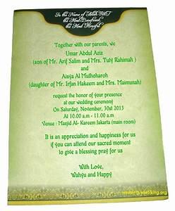 wedding invitation shayari in hindi yaseen for With wedding invitations sms in hindi