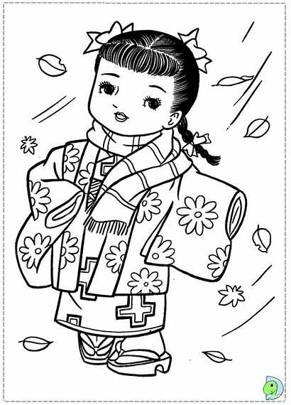 Japanese Coloring Dinokids Japan Meninas Desenhos Books