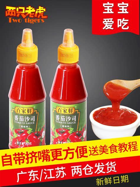 Hundred fresh tomato sauce bottled tomato sauce packet ...