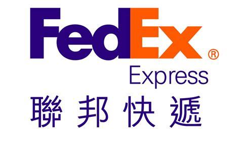 china fedex freight fedex price fedex rates