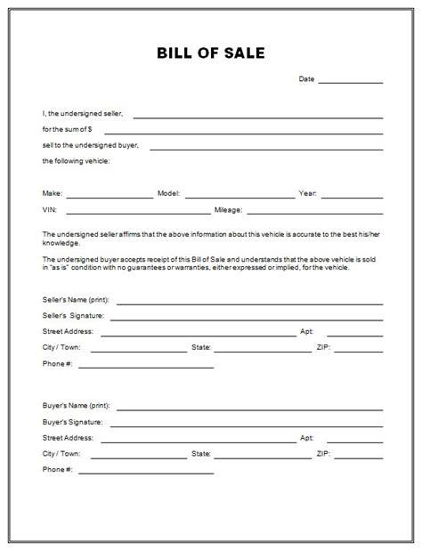 printable  car bill  sale template form generic