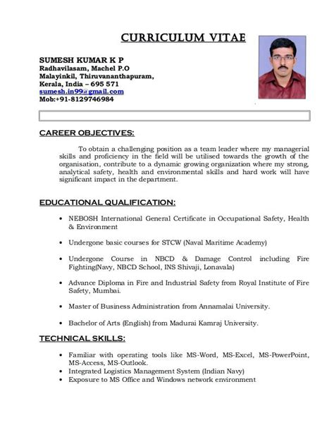 Cv Proforma Word by Safety Officer Resume Templates 2019 Resume Sle