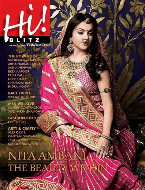 Nita Ambani On The Cover Of Hi Blitz March 2011 Pinkvilla