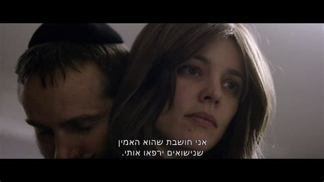 disobedience youtube