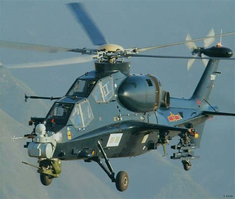 Z-10 China New Attack Helicopter
