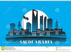 Kingdom Of Saudi Arabia Famous Buildings Stock Vector