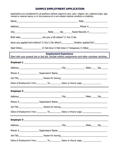 application template pdf lifiermountain org