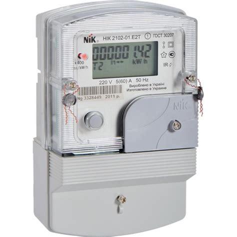 Потребление электроэнергии бытовыми приборами что больше всего потребляет