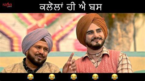 Best Punjabi Comedy Scenes Comedy Videos Punjabi Movie