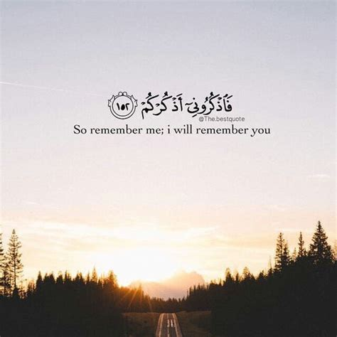 sor khlfyat dyny aayat kraany fy sor islamic wallpapers