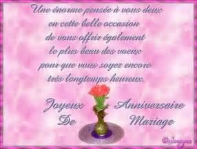 carte d anniversaire de mariage carte d anniversaire de mariage a imprimer gratuite invitation mariage carte mariage texte