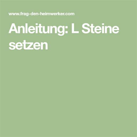 Wodurch Sich Wechselstrom Drehstrom Oder Gleichstrom Unterscheiden by Anleitung L Steine Setzen Haus Renovieren