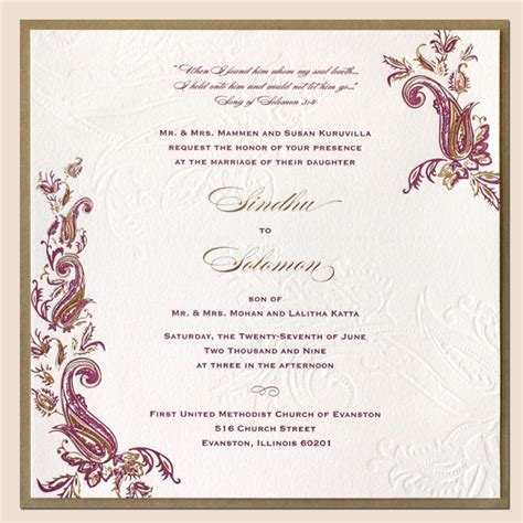 hindu wedding invitation card sunshinebizsolutionscom