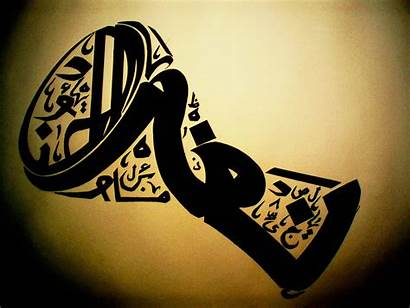 Writing Arabic Wallpaperaccess Calligraphy Wallpapers