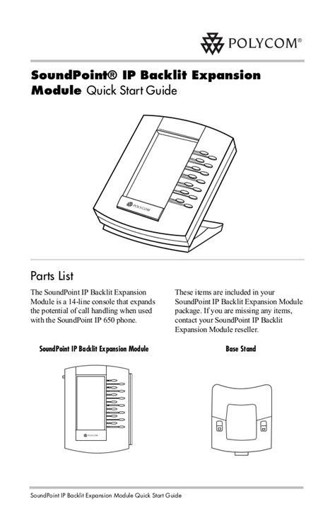 Polycom soundpoint ip650 add on module quick reference guide