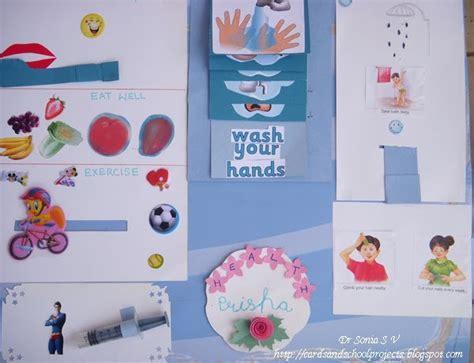 Health & Hygiene Interactive