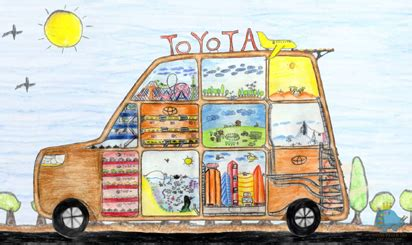 toyota dream car contest nigerian kids challenge