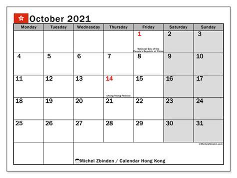 printable october  hong kong calendar michel zbinden en