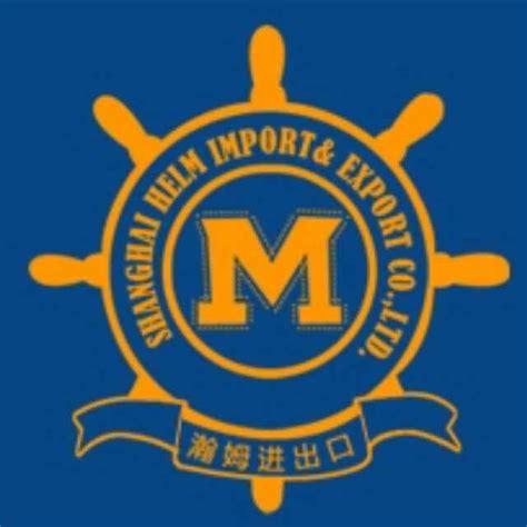 Shanghai Machinery Imp. & Exp. Ships Company's logo